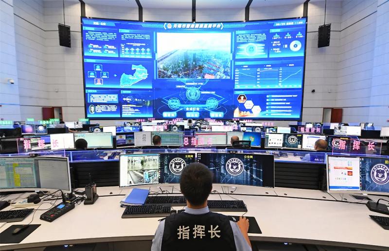 """科技赋能""""雪亮工程""""擦亮城市""""千里眼"""",无锡打造新时代社会治"""