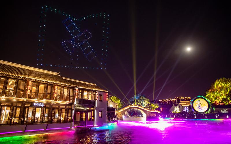 300架灯光无人机照亮清名桥